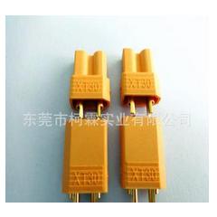 批直销 高品质连接器XT30 无人机电调电机充电端子