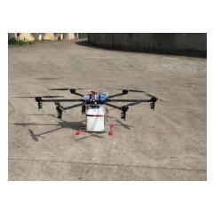 30mm铝合金折叠件/向下折叠件/适合大型植保机/农用飞机/