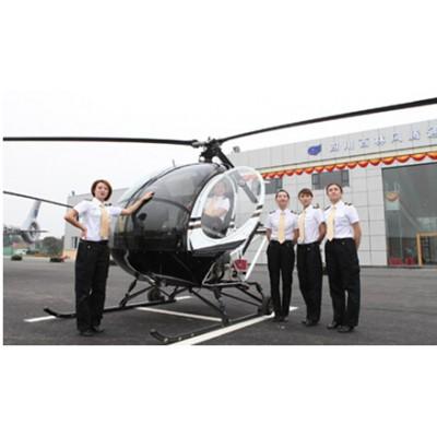 直升机培训课程