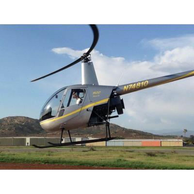 直升机飞机维修