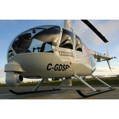 量子直升机航空摄影飞行作业