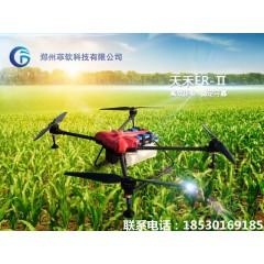10KG 专业农用无人机 植保机 遥控飞机 打药 农业植保机