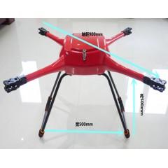四轴 碳纤维 无人机 飞行器 机壳 机架 航拍 监控 巡逻