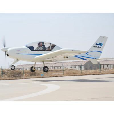 私人飞行驾照培训