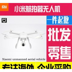 无人机儿童玩具航模航拍高清拍摄飞行器预售