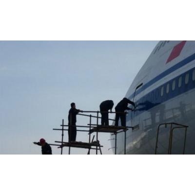 波音747-400飞机拆解