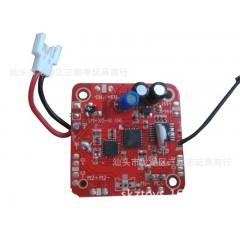 正品SYMA司马航模遥控飞机原厂配件X5C接收板/电路板X5