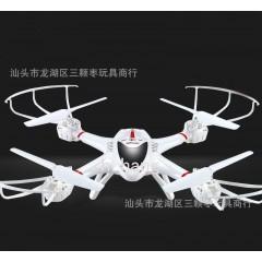 美嘉欣X400 四轴飞行器航拍遥控直升机航模无人机 可加载F