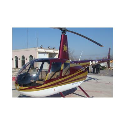 直升机培训
