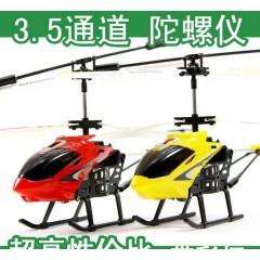 充电耐摔 3.5 通道遥控飞机 直升机航模儿童玩具