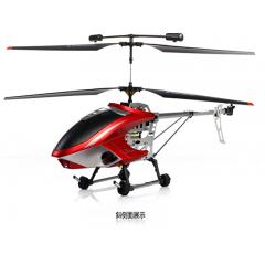 华骏航模 大型遥控飞机 3.5通道带陀螺仪合金机身