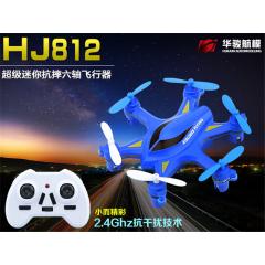 迷你四轴飞行器耐摔mini六旋翼遥控飞机HJ812小型无人机