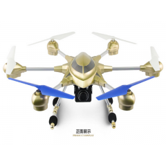 二代合金六轴航拍遥控飞行器新款无人机批发