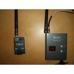 5.8G 图传 32频点正品航拍接收机