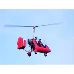 Auto-Gyro MTOsport 旋翼机