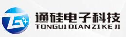 石家庄通硅电子科技有限公司