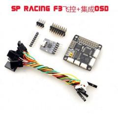SP Racing F3 飞控