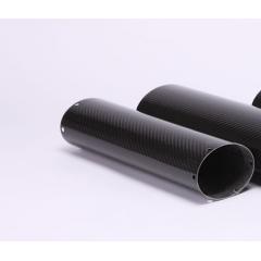 碳纤维椭圆管
