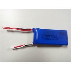 航模电池753063