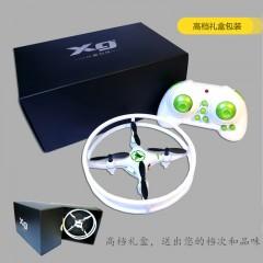 口袋耐摔迷你四轴飞行器无人机小型飞碟儿童遥控飞机玩具直升微型