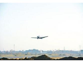 河南洛宁瑞兰通用航空产业园项目合作框架协议正式签约