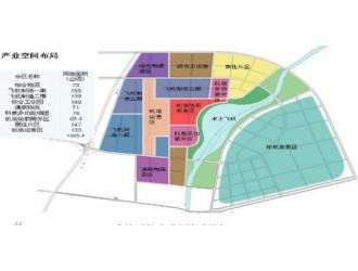 威县(金沙河)通用航空机场项目初步设计阶段飞行程序设计二次