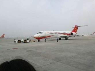 国产ARJ21支线飞机发展历程回顾