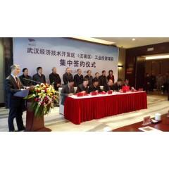 中船重工701所与武汉通航及卫星产业园签约进军航空产业