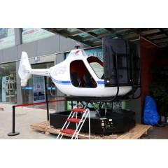 G2直升机飞行模拟器体验店招商加盟