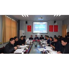 武汉通用航空及卫星产业园通航社区