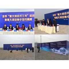 170亿项目落户武汉通航及卫星产业园一易航航空首期航空特色班