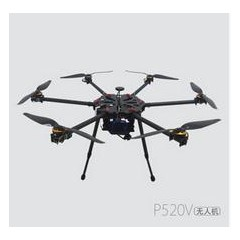 P520V测绘无人机
