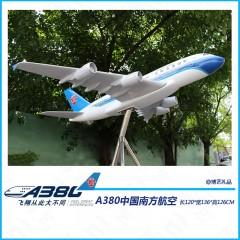 1.2米A380中国南方航空飞机模型