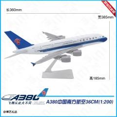 36cmA380中国南方航空飞机模型拼装 塑料