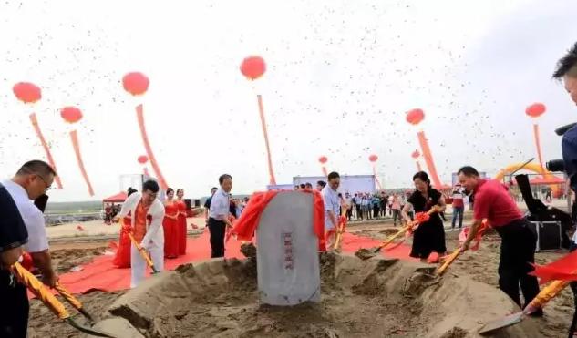 武汉通航及卫星产业园