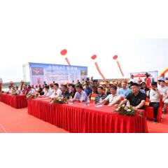 北京明浩航空投资管理公司落户武汉通航产业园将生产卡32直升机