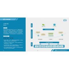 机场智能综合调度平台