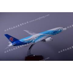 厂家直销波音B787南航43CM  树脂飞机模型  静态摆件