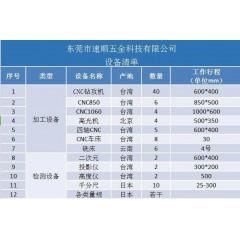 广东专业固定翼无人机结构件加工机加工DIY定制CNC加工厂家