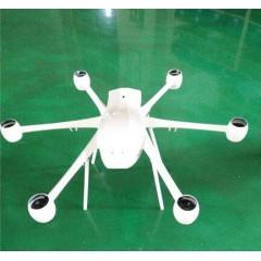 无人机机壳配件