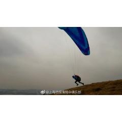 滑翔伞初级A证培训