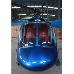 蜂鸟 300L 直升机