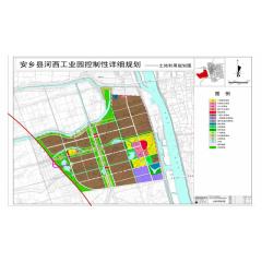 安乡县创业孵化基地入驻项目招商通告