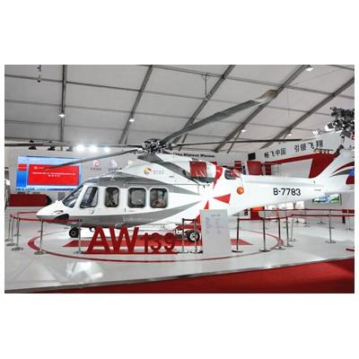 金汇通航直升机租赁