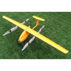 垂直起降固定翼G-3型测绘无人机出售