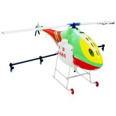 单旋翼电动植保无人机