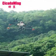 蝉翼5公斤4轴多旋翼农业植保无人机