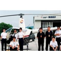 飞行驾驶执照培训咨询服务