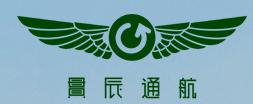 贯辰通航产业发展有限公司