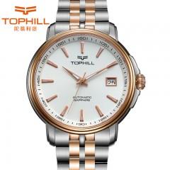 瑞士品牌 钢带商务防水手表全自动手表男士机械表TW022G
